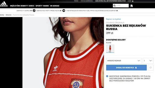 adidas-koszulki-oferta-ussr-sierp-mlot_29235515